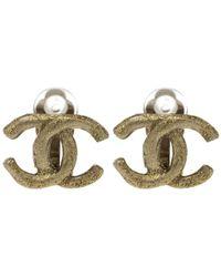 Chanel - Cc Matte Shimmer Tone Stud Earrings - Lyst