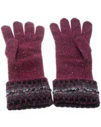 Chanel - Cashmere Lurex Knit Cc Logo Applique Gloves - Lyst