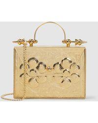 OKHTEIN - Minaudière Decorative Gold-plated Brass Box Bag - Lyst