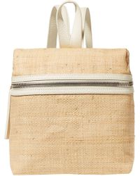 Kara - Woman Small Leather-trimmed Woven Straw Backpack Beige - Lyst