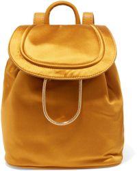 Diane von Furstenberg - Satin Backpack - Lyst