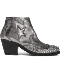 McQ - Woman Embellished Metallic Cracked-leather Ankle Boots Silver - Lyst