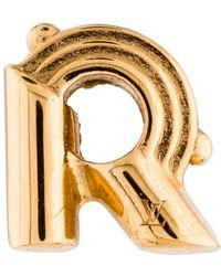 Louis Vuitton - Lv & Me Letter 'r' Stud Earring Gold - Lyst