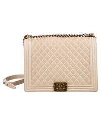 dddb0845b5c1 Lyst - Chanel Large Boy Bag Beige in Metallic