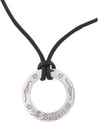 BVLGARI - Save The Children Pendant Necklace Silver - Lyst