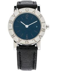 BVLGARI - Watch - Lyst