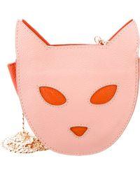 Karen Walker - Cat Leather Purse Pink - Lyst