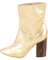 Brother Vellies - Ankle Boots Gold - Lyst