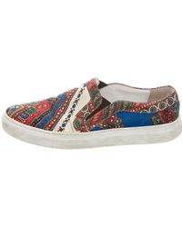 Givenchy - Satin Slip On Sneakers Multicolor - Lyst