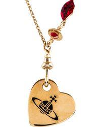 Vivienne Westwood - Kiss Pendant Necklace Rose - Lyst