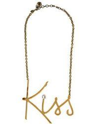 Lanvin - Golden Kiss Pendant Necklace Brass - Lyst