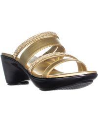 Callisto - Viera Slip On Wedge Sandals - Lyst