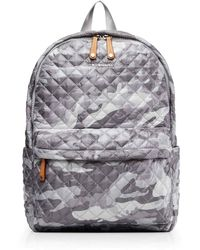 MZ Wallace | Metro Backpack | White Camo | Lyst