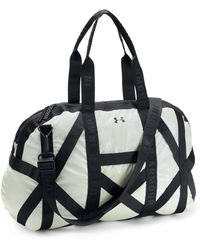 Under Armour - Ua This Is It Gym Bag - Lyst
