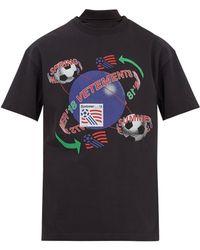 Vetements - Football Print Tee Shirt - Lyst