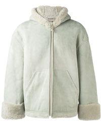 Yeezy - Hooded Zip Jacket - Lyst
