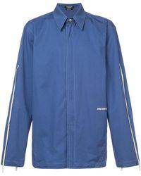 CALVIN KLEIN 205W39NYC - Taping Detail Shirt - Lyst