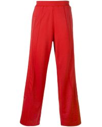 Givenchy | Relaxed Jogging Trousers | Lyst