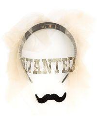 Piers Atkinson | Wanted Moustache Veil | Lyst