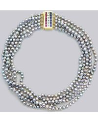 Thom Browne - Sarah Jane Wilde X 5 Strand Grey Pearl Necklace With Rubies, Sapphires & Diamonds In 18k Yellow Gold - Lyst