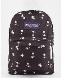 Jansport - Panda Space Superbreak Backpack - Lyst