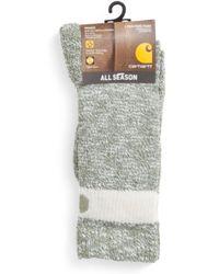 Tj Maxx - Merino Wool Blend Slub Hiker Crew Socks - Lyst
