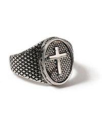 TOPMAN - Silver Cross Ring - Lyst