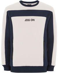 Jog On - Jogon Premium Navy And Cream Sweatshirt - Lyst
