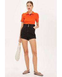 TOPSHOP - Paper Bag Denim Shorts - Lyst