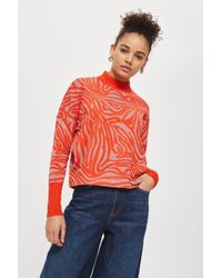 TOPSHOP - Tiger Print Sweater By Yas - Lyst
