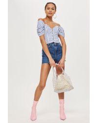 8f917bbd2 Lyst - Topshop Moto Paperbag Waist Denim Shorts in Blue