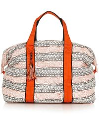 TOPSHOP - Key To Freedom: Weekend Bag - Lyst