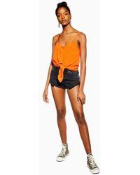 TOPSHOP - Button Fly Roll Hem Kiri Shorts - Lyst