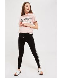 TOPSHOP - Maternity Side Striped Joggers - Lyst