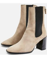 TOPSHOP - Hunt Leather Ankle Boots - Lyst