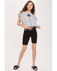 TOPSHOP - Bicycle Shorts - Lyst