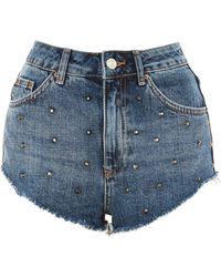 TOPSHOP - Moto Studded Frayed Hem Kiri Shorts - Lyst