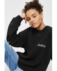 Love - 'darling' Slogan Sweatshirt By - Lyst