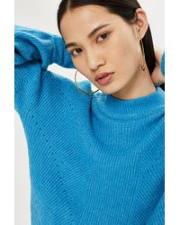 Y.A.S - Knitted Jumper By Yas - Lyst