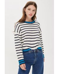 TOPSHOP - All Over Striped Jumper - Lyst