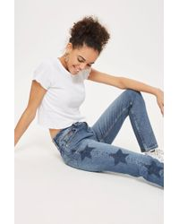 Tommy Hilfiger - High Rise Jeans By Tommy Jeans - Lyst