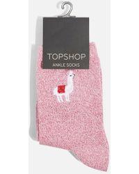 TOPSHOP - Embroidered Llama Glitter Socks - Lyst