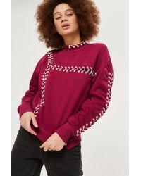 TOPSHOP - Petite Lace Up Sweatshirt - Lyst