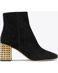 Tory Burch - Olympia Bootie - Lyst