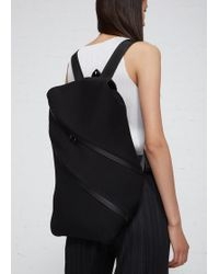 Pleats Please Issey Miyake - Large Double Zip Backpack - Lyst