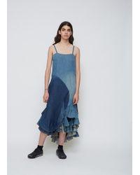 Junya Watanabe - Indigo Denim Patchwork Dress - Lyst