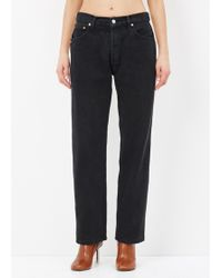 Bless - Black / White Nâ°55 Pleat Front Jeans - Lyst