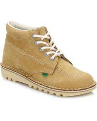Kickers - Kick Hi Womens Tan / Natural Nubuck Boots - Lyst