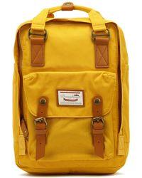 Doughnut - Macaroon Mustard Yellow Backpack - Lyst