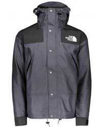 The North Face - Cmyk 1990 Jacket - Lyst